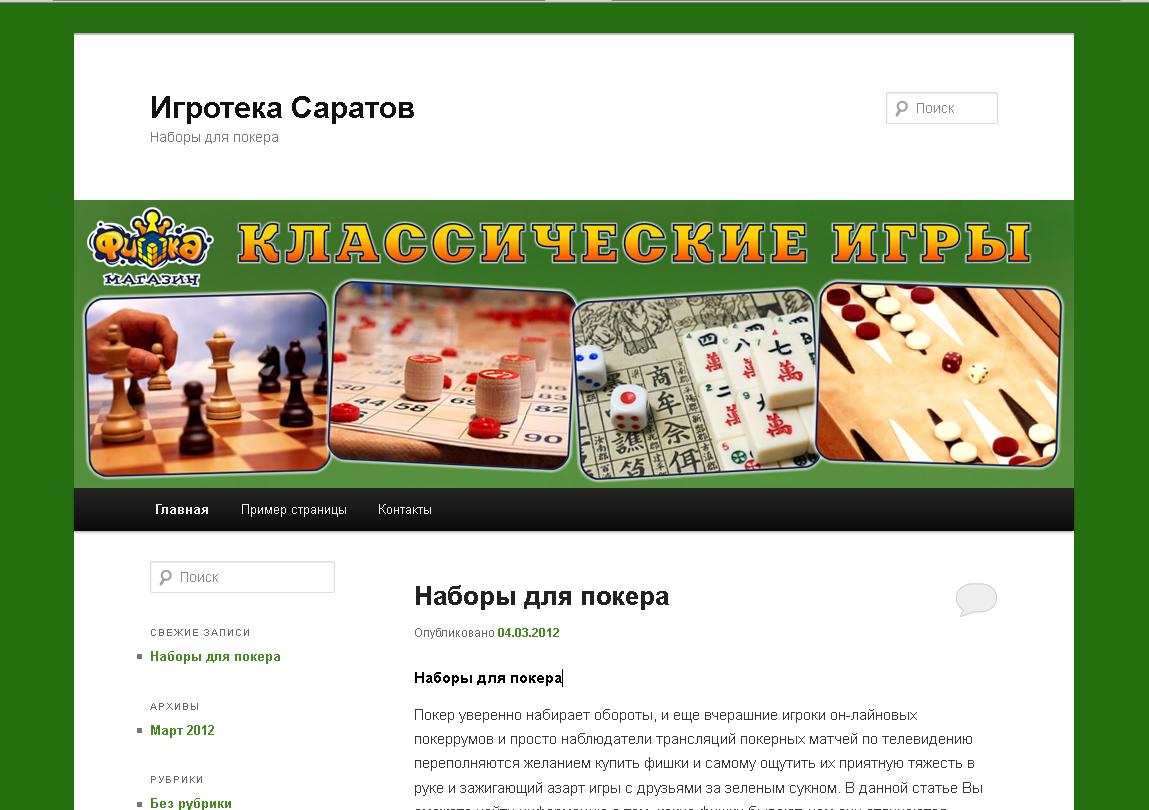 создание сайтов web x