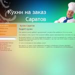 receptkuhni.ru