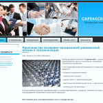 sarpacksnab.ru